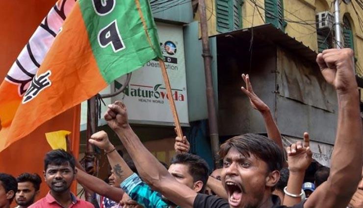 bjp,west bengal,tmc,mamata banerjee,black day,political violence,west bengal news in hindi,news,news in hindi ,पश्चिम बंगाल, बीजेपी, हिंसा, टीएमसी, ममता बनर्जी