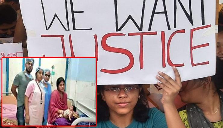पश्चिम बंगाल: हड़ताल छोड़ हॉस्पिटल में पहुंचे डॉक्टर, प्रसव पीड़ा से जूझ रही महिला की कराई डिलिवरी