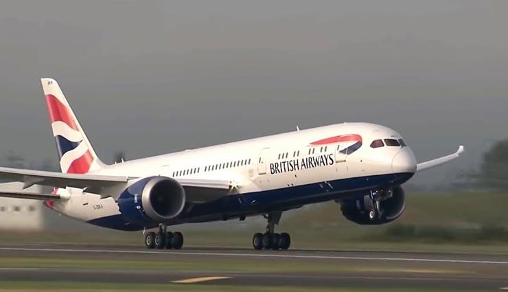 weird news,weird information,airplane white color,interesting facts ,अनोखी खबर, अनोखी जानकारी, मजेदार तथ्य, हवाई जहाज का सफ़ेद रंग