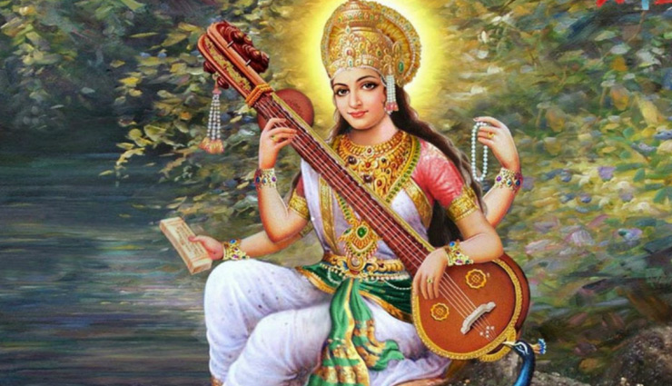 Vasant Panchami 2019- Wishes To Share for the Festival