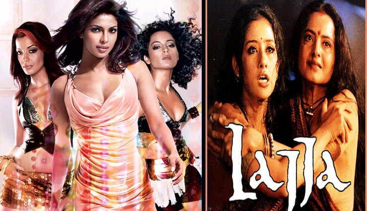 Women's Day Special- 5 Women Oriented Bollywood Movies You Must Watch