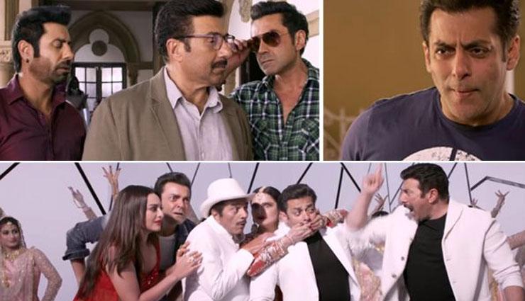 धर्मेन्द्र और सलमान खान की जुगलबंदी के साथ रिलीज हुआ 'यमला पगला दीवाना फिर से' का ट्रेलर, देखे