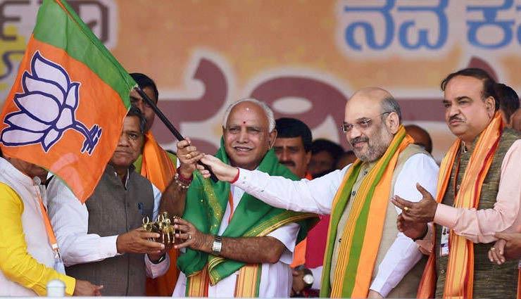 कर्नाटक में भाजपा की सरकार, गुरुवार को सीएम पद की शपथ ग्रहण करेंगे येदियुरप्पा!