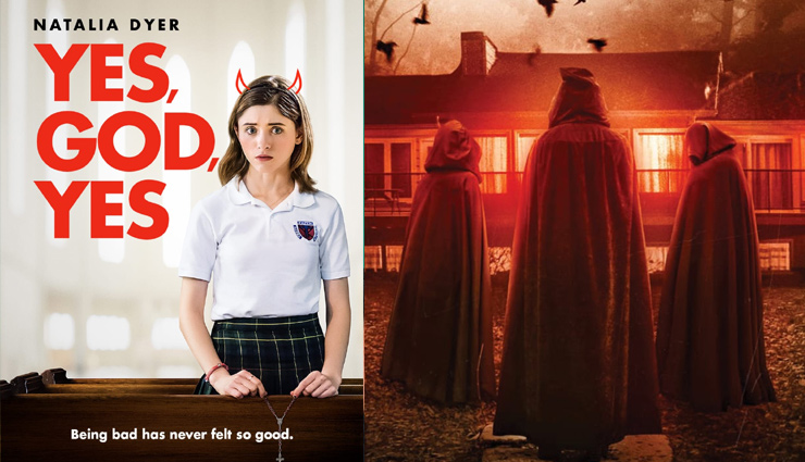 Natalia Dyer's Comedy YES GOD YES and Jeffrey Bowyer-Chapman's  'SPIRAL' is now streaming in India