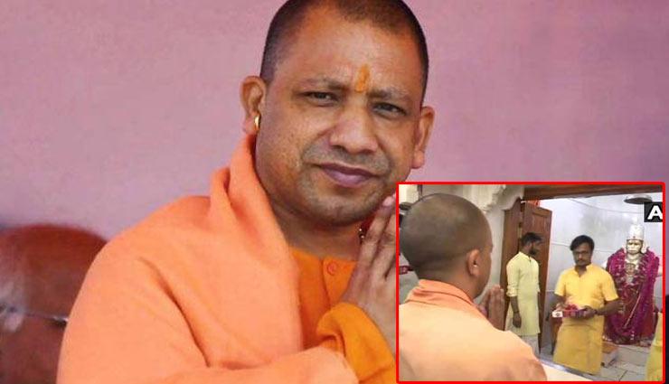 चुनाव आयोग ने लगाया बैन, 'बजरंग बली' के दर्शन करने पहुंचे योगी आदित्यनाथ, मंदिर में पढ़ी हनुमान चालीसा