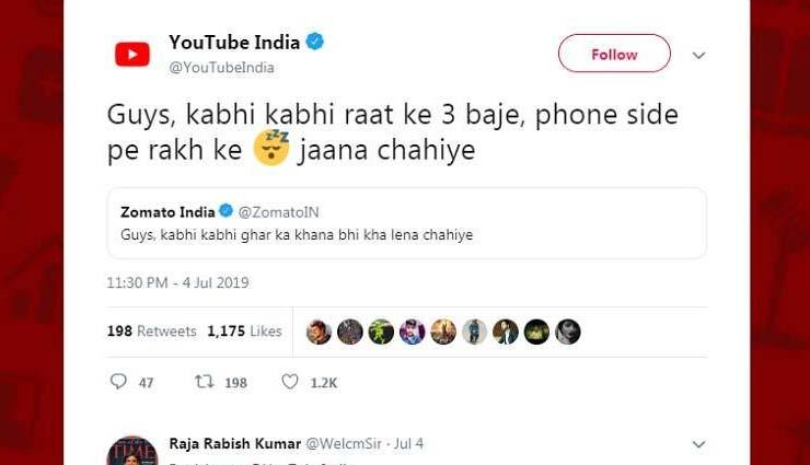 zomato,zomato viral tweet,amazon prime video,mobilkwik,hajmola,tvf play,ghar ka khana tweet ,फूड डिलीवरी प्लेटफॉर्म ज़ोमैटो