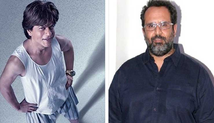 Delhi Sikh gurudwara management body files complaint against SRK and Aanand L Rai for hurting religious sentiments