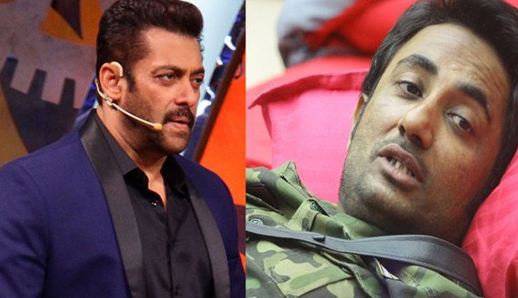 bigg boss 11,Salman Khan,zubair khan,bigg boss 11 updates ,बिग बॉस,सलमान खान,जुबैर खान
