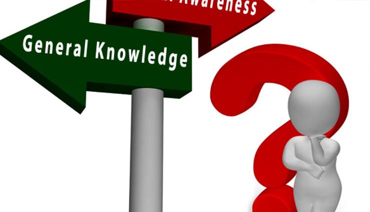 SSC की तैयारी : इन सवाल-जवाब से मिल सकती हैं परीक्षा में सफलता