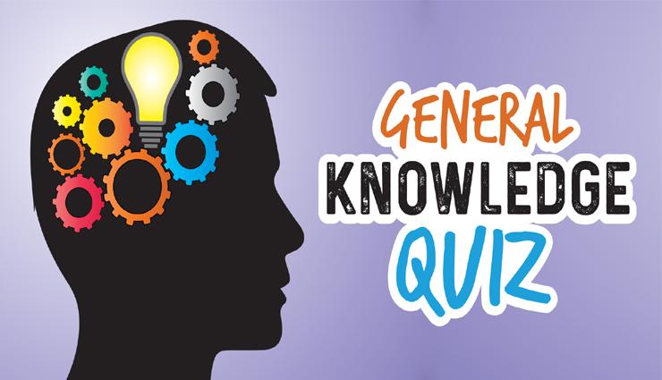SSC की तैयारी : परीक्षा में सफलता दिला सकते हैं ये महत्वपूर्ण सवाल-जवाब
