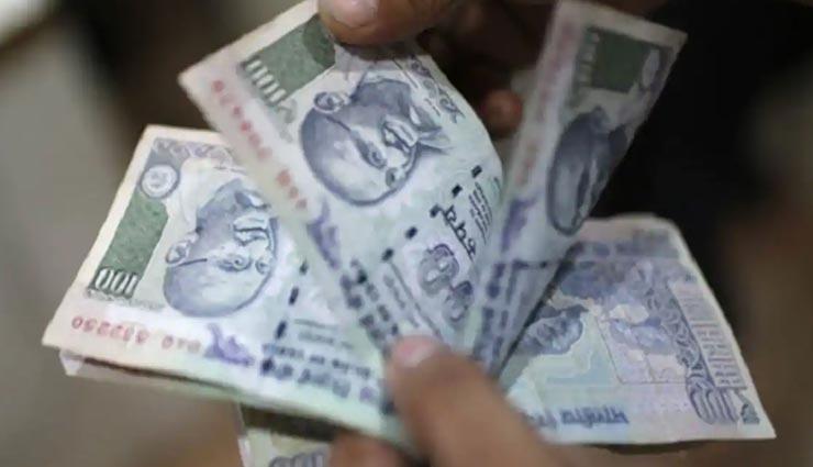 इस राज्य के सरकारी कर्मचारियों को त्यौंहार पर मिलेगा 4000 रुपए बोनस! पेंशनर्स को भी पहुंचेगा इसका फायदा!