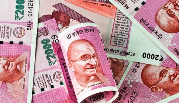 सातवां वेतन आयोग: दिवाली से पहलेहुई भत्ते में बढ़ोतरी, कर्मचारियों को होगा 7200 रुपए का फायदा