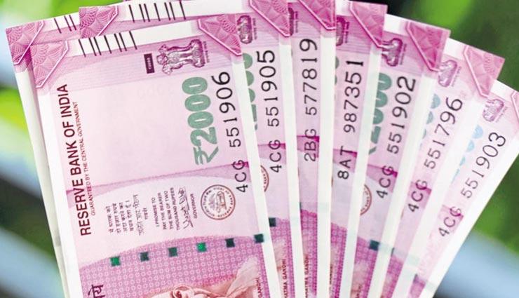 सातवां वेतन आयोग: दिवाली से पहले इन सरकारी कर्मचारियों को दे सकती हैं केंद्र सरकार तोहफा, सैलेरी में होगा प्रति महीने 5000 रूपये का इजाफा!