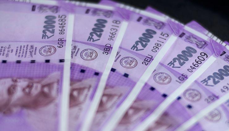 सातवां वेतन आयोग: भारतीय रेलवे कर्मचारियों के इस भत्ते को किया गया समाप्त!