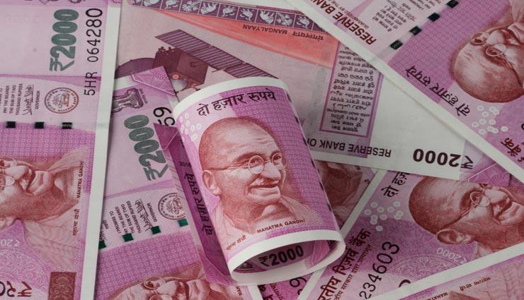 7th pay cpc,7th pay commission,railway employees,demand to increase bonus ,सातवां वेतन आयोग, सातवां वेतनमान, रेलवे कर्मचारी,बोनस बढाने की मांग