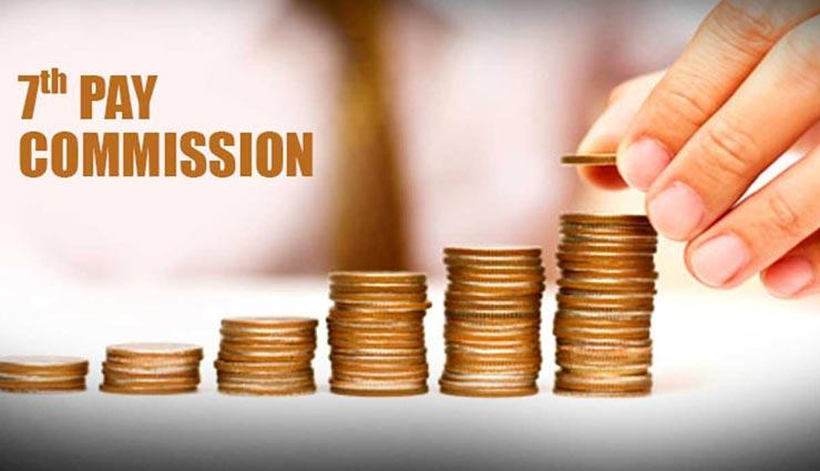 7th pay commission,7th pay cpc,diwali festival,employees benefits,increament in da,salary increament ,सातवां वेत्नामंम सातवां वेतन आयोग, दिवाली का त्यौंहार, डीए में बढ़ोतरी, सैलेरी में इजाफा