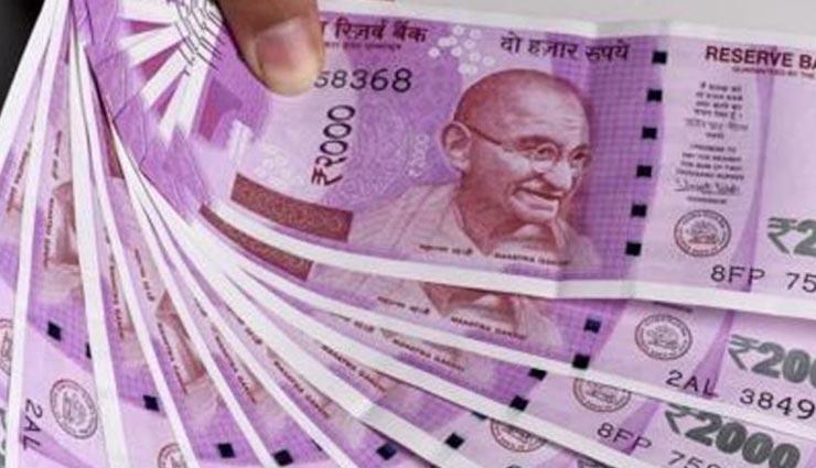 सातवां वेतन आयोग: रेलवे के इन कर्मचारियों के प्रमोशन पर बोर्ड ने दी मंजूरी, न्यूनतम 5000 रुपए बढ़ेगी सैलेरी