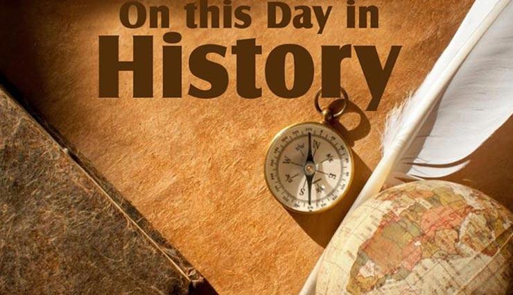 26 सितम्बर का इतिहास: टायफून तूफ़ान में 1.6 मिलियन लोग हुए बेघर, जानें अन्य घटनाओं की जानकारी