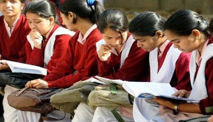 घोषित हुआ असम बोर्ड 12वीं कक्षा का परिणाम, देख सकते हैं यहां