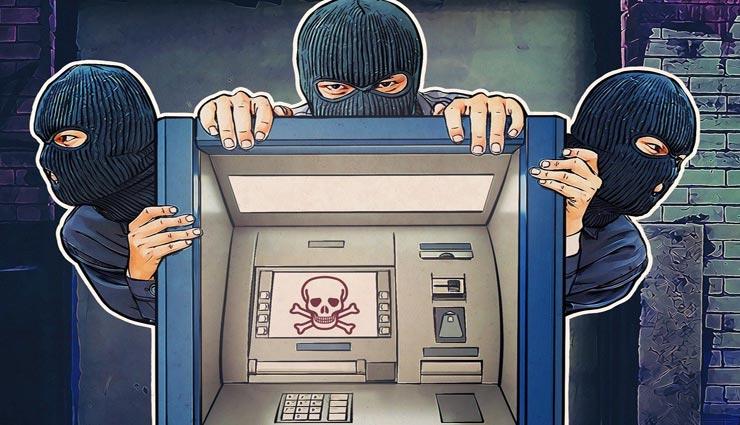 आरबीआई ने एटीएम की सुरक्षा के लिए बैंकों को दिए निर्देश, 30 सितंबर 2019 तक का दिया गया समय