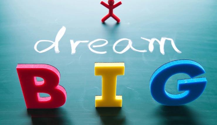 विचारों की शक्ति देती हैं सफलता को गति, ये प्रेरक कहानी देगी आपको हौंसले की उड़ान
