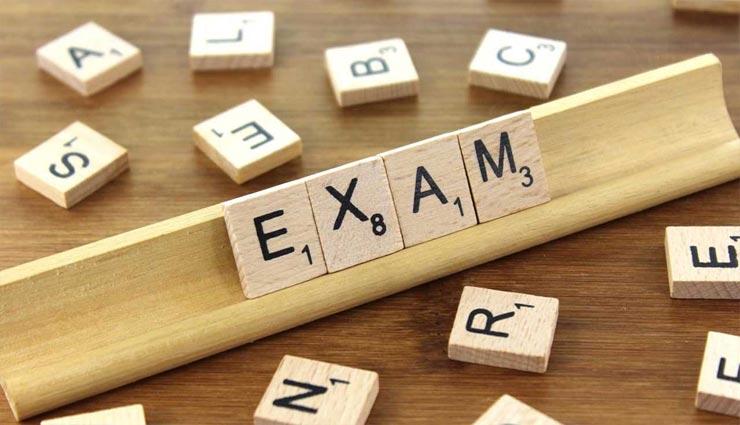 Bihar Board Exam 2020 : स्थगित हुई 22 अक्टूबर को होने वाली डीएलएड संयुक्त प्रवेश परीक्षा