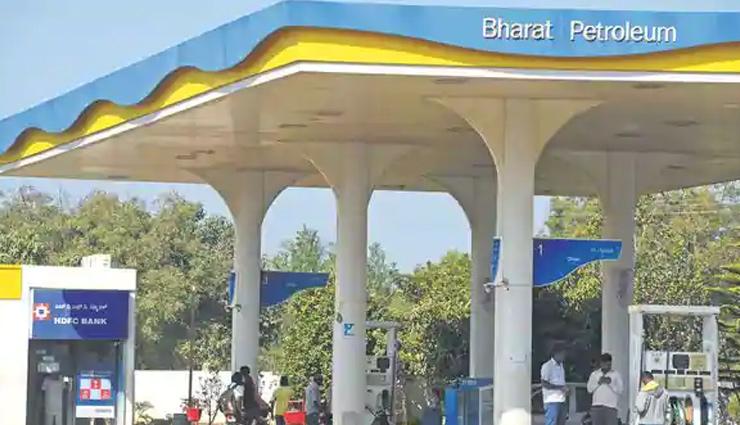 BPCL में 52.98% की हिस्सेदारी बेचकर सरकार जुटाना चाहती है 90 हजार करोड़ रुपये
