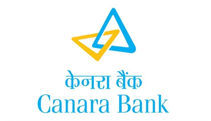 केनरा बैंक : बना RBI के ईएमवी अधिदेश को पूरा करने वाला भारत का पहला सार्वजनिक क्षेत्र का बैंक