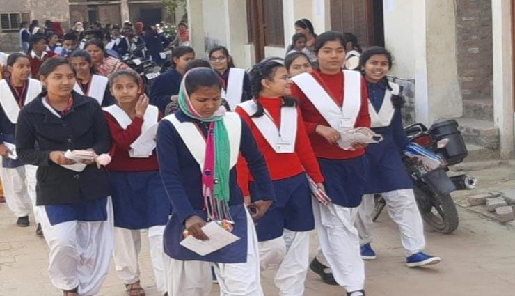 CBSE : दिल्ली हिंसा के चलते फिर टली 10वीं और 12वीं की परीक्षाएं