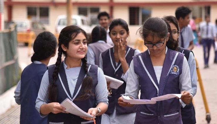 CBSE : स्टूडेंट्स के लिए खुशखबरी, परीक्षा में ले जा सकेंगे कैलकुलेटर