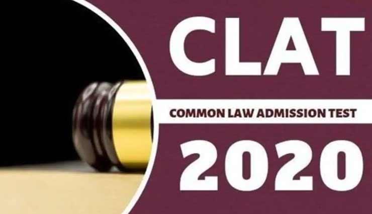 CLAT 2020 : फिर स्थगित की गई परीक्षा, 28 सितंबर को होगी आयोजित