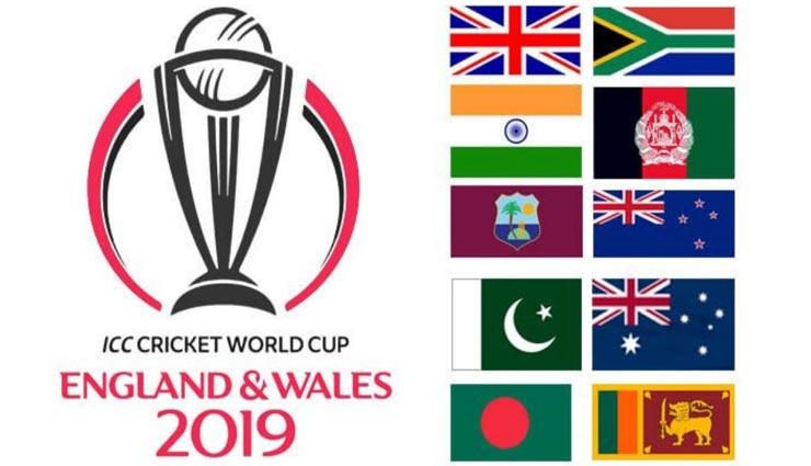 क्रिकेट विश्वकप 2019: इन नए रिकार्ड्स के बारे में शायद ही जानते होंगे आप