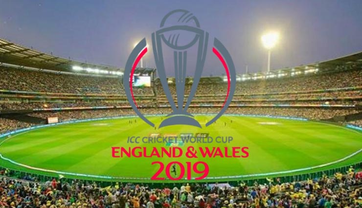 21 july 2019 current affairs,current affairs,current affairs in hindi,cricket world cup 2019,world cup 2019 records ,21 जुलाई 2019 करंट अफेयर्स, करंट अफेयर्स, करंट अफेयर्स हिंदी में, क्रिकेट विश्वकप 2019, विश्वकप 2019 के रिकार्ड्स