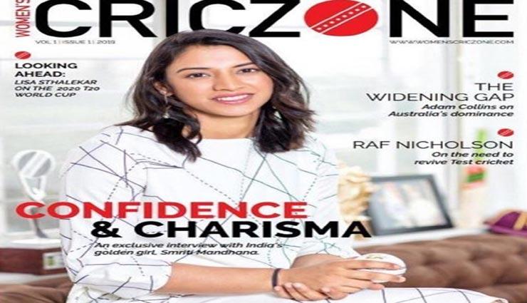 क्रिकज़ोन: विश्व की पहली महिला क्रिकेट पत्रिका, जयपुर में किया गया शुभारंभ
