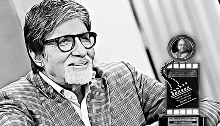 Image result for अमिताभ का 50 साल का करियर