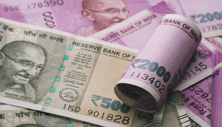 सातवां वेतन आयोग : इन 14 लाख कर्मचारियों की दिवाली होगी रोशन! मिलेगा 7000 रुपये तक का फायदा