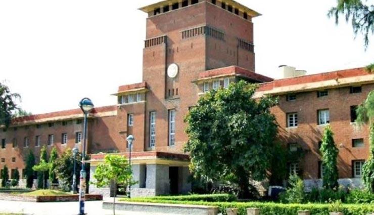 स्थगित हुई दिल्ली विश्वविद्यालय की थ्योरी और प्रैक्टिकल परीक्षा