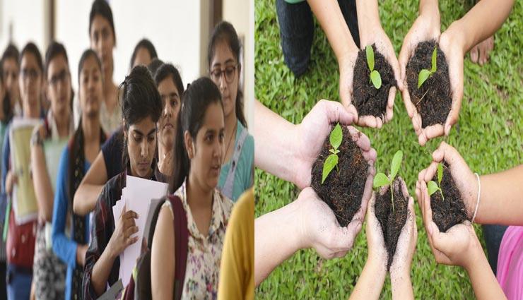 DU Admission 2019: पेड़ लगाने पर ही मिलेगा दिल्ली यूनिवर्सिटी के इन कॉलेजों में दाखिला