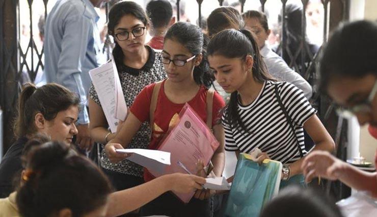 career news,career news in hindi,du admission,college admission,admission process ,करियर न्यूज़, करियर न्यूज़ हिंदी में, दिल्ली यूनिवर्सिटी एडमिशन, कॉलेज एडमिशन, एडमिशन प्रोसेस