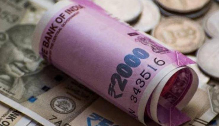 मोदी सरकार का दिवाली तोहफा, 6 करोड़ कर्मचारियों के सीधे खाते में आएगा पैसा, इस तरह कर सकेंगे चेक