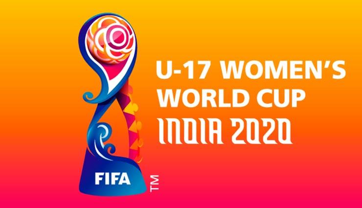 फीफा द्वारा स्थगित किया गया भारत में होने वाला अंडर-17 महिला विश्व कप