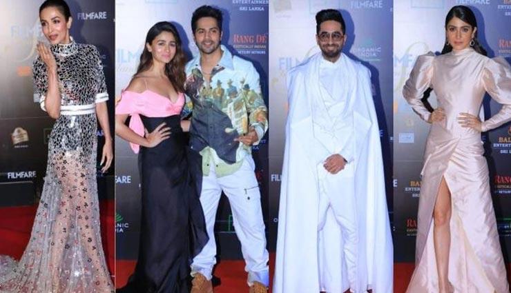 Filmfare Awards 2019 : राजकुमार राव को मिला रिस्क टेकर ऑफ द ईयर अवार्ड, जानें पूरी लिस्ट