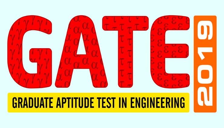 GATE 2020: ऐप्लिकेशन फॉर्म में करेक्शन का प्रोसेस हो चुका है शुरू, जानें क्या करना होगा आपको