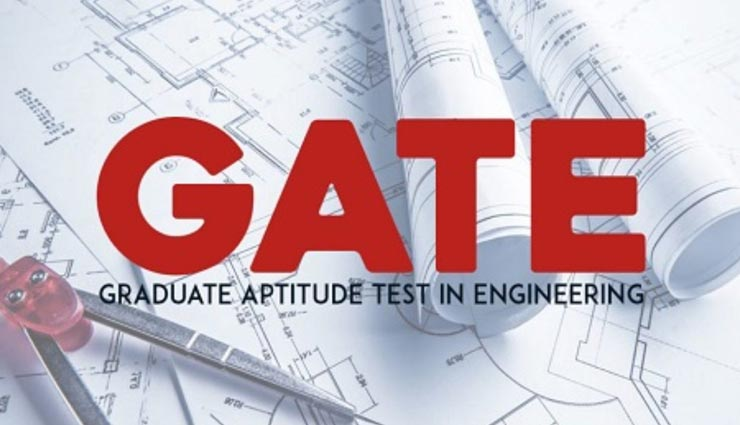 GATE 2021 : 7 अक्टूबर तक बढ़ाई गई ऑनलाइन रजिस्ट्रेशन की आखिरी तारीख