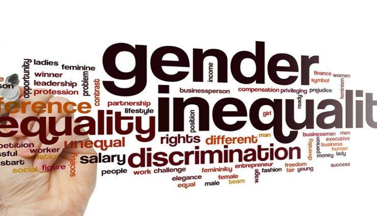 6 june 2019 current affairs,current affairs,current affairs in hindi,gender equality index,india ranked 95th ,6 जून 2019 करंट अफेयर्स, करंट अफेयर्स, करंट अफेयर्स हिंदी में, लैंगिक समानता सूचकांक, भारत को 95वां स्थान