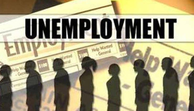 ILO इस साल वैश्विक बेरोज़गारी में 2.5 मिलियन बढ़ने का अनुमान