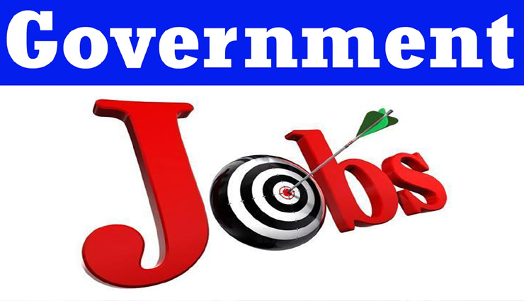 Sainik School Vacancy 2021: सरकारी नौकरी करने का सुनहरा मौका, सैनिक स्कूल में भर्ती; ऐसे करे आवेदन