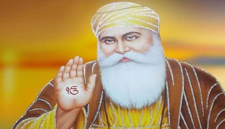 आज मनाई जा रही गुरुनानक देव की 550वीं जयंती, जानें सिख धर्म के सभी गुरुओं के नाम