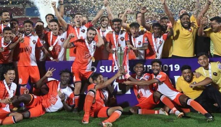 हीरो सुपर कप 2019: एफसी गोवा ने पहली बार अपने नाम की ट्रॉफी