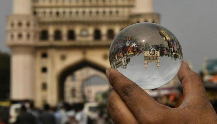 बेंगलुरु को पछाड़कर हैदराबाद बना विश्व का सबसे गतिशील शहर